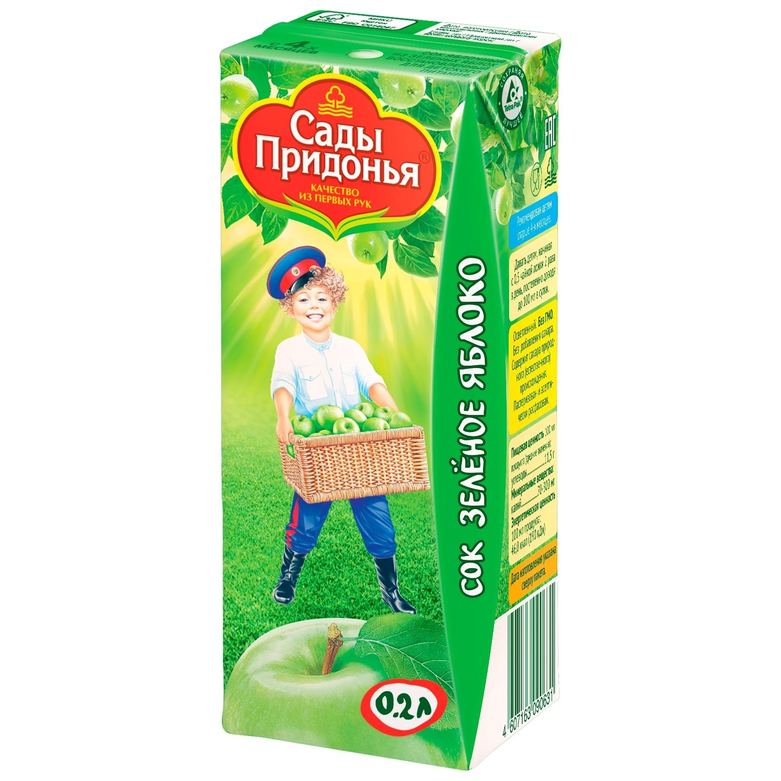 Сок Сады Придонья 200 мл (тетрапак) Яблоко зеленое осветленное (с 3 мес)<br>