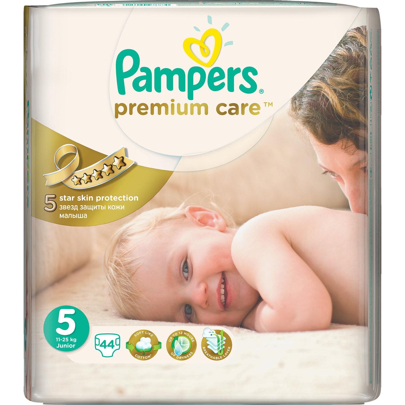 Подгузники Pampers Premium Care Junior 11-25 кг (44 шт) Размер 5<br>