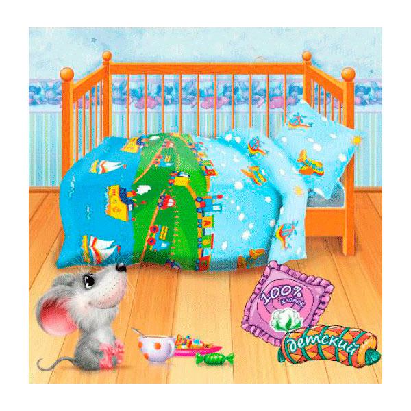 Комплект постельного белья детский бязь Непоседа Кошки-мышки КДКм-1 Веселая поездка<br>