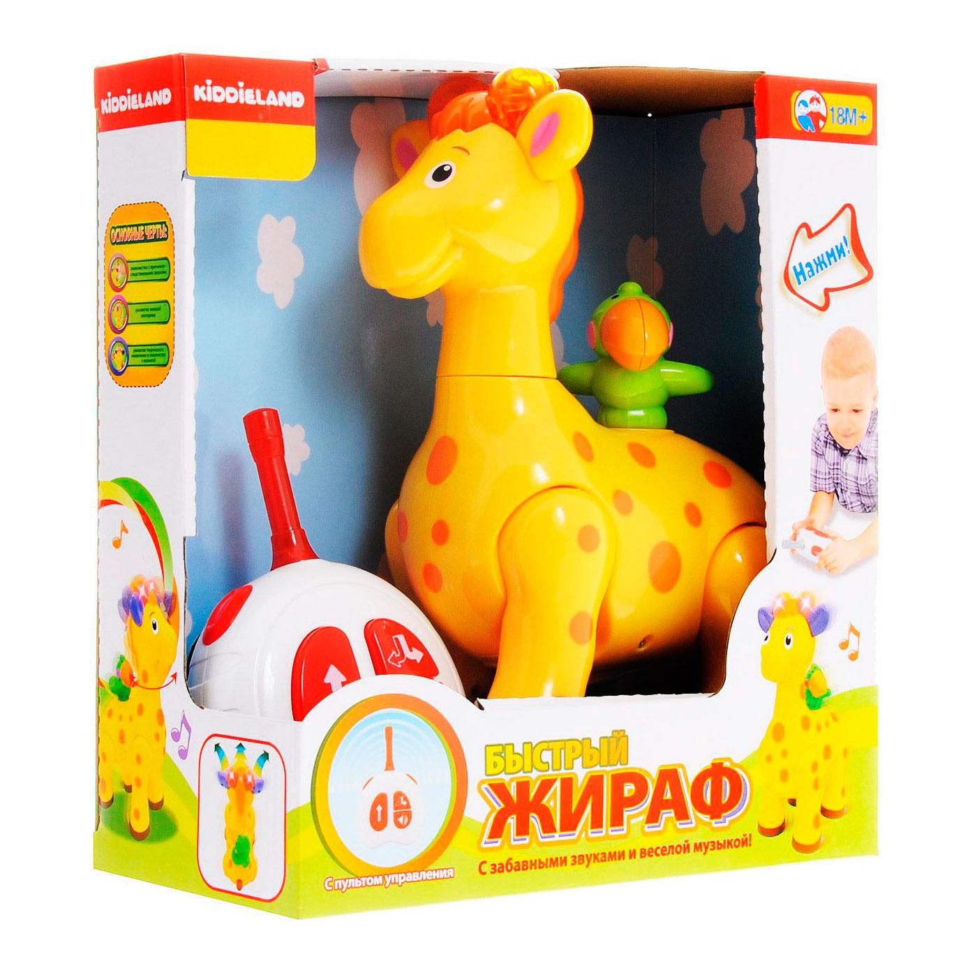 Развивающая игрушка Kiddieland Жираф с пультом управления<br>