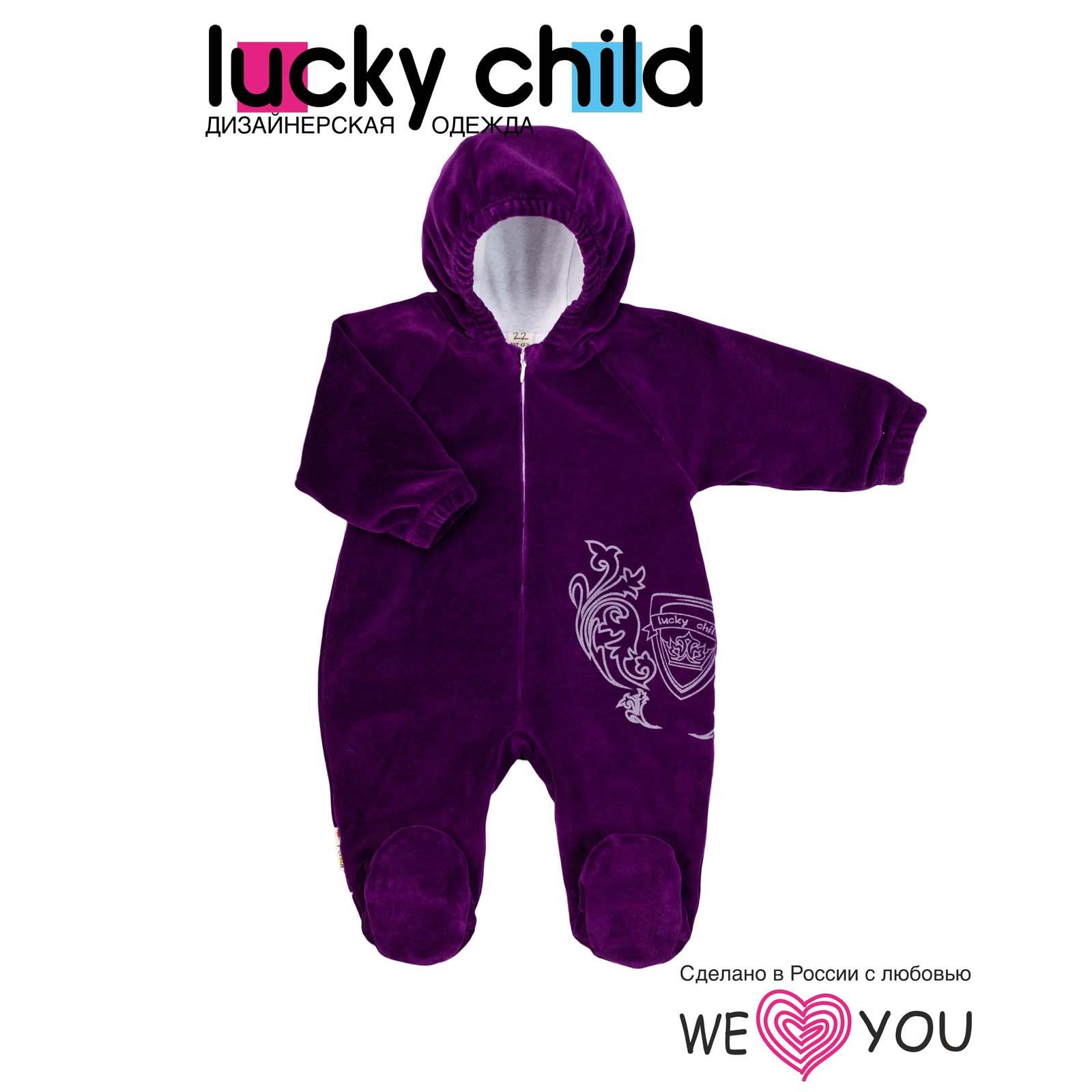 Комбинезон из велюра Lucky Child на подкладке фиолетовый размер 68<br>