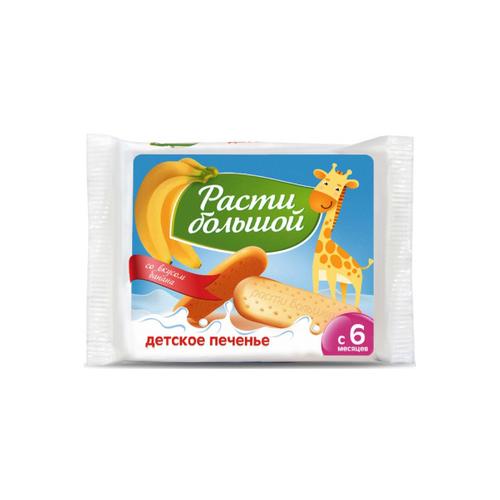 Печенье Расти большой с 6 мес 60 гр Банан<br>