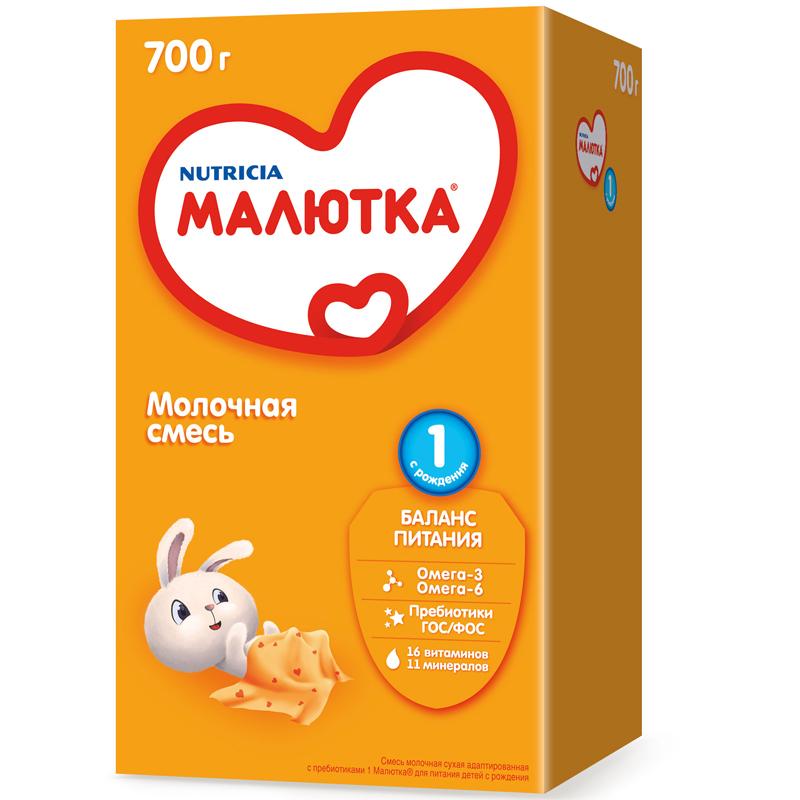Заменитель Малютка 700 гр №1 (с 0 мес)<br>