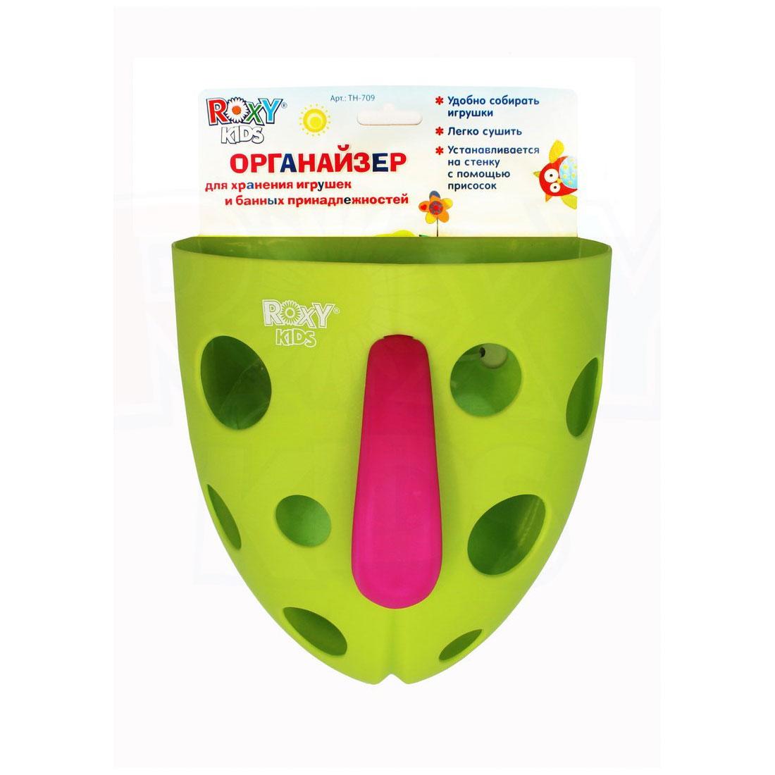 Органайзер Roxy-kids Рокси Кидc для игрушек и банных принадлежностей, на присоске<br>