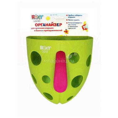 Органайзер Roxy-kids Рокси Кидc для игрушек и банных принадлежностей, на присоске