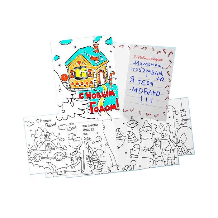 Набор открыток для раскрашивания Cute&amp;#039;n Clever С Новым Годом!<br>