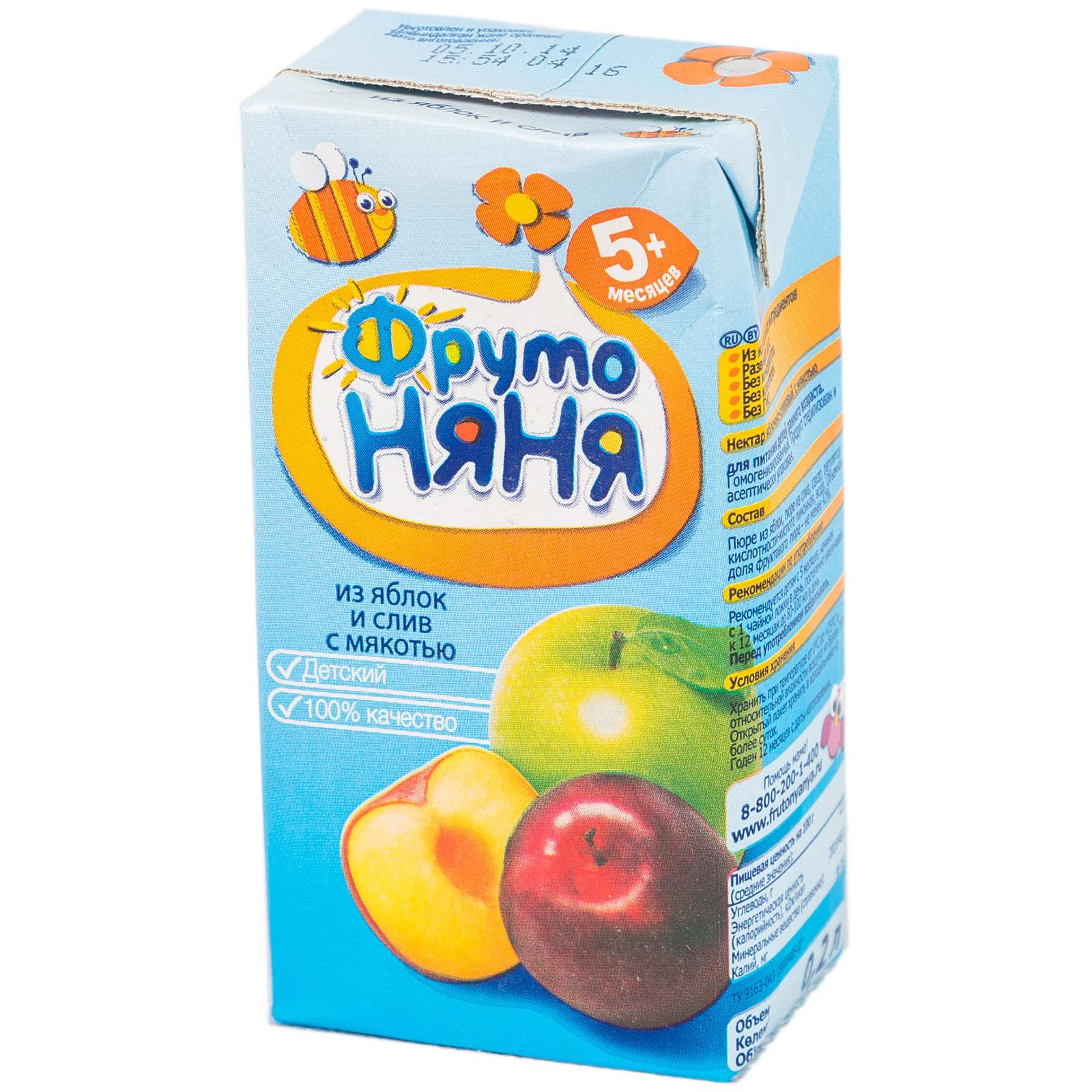 Сок Фрутоняня 200 мл Яблочно-сливовый с мякотью (с 5 мес)<br>
