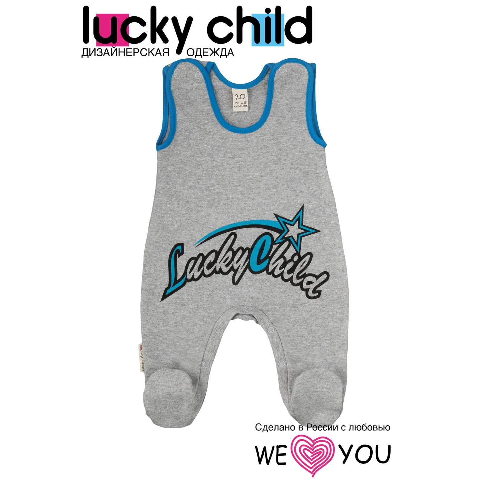 Ползунки высокие Lucky Child, коллекция Спортивная линия, для мальчика размер 74<br>