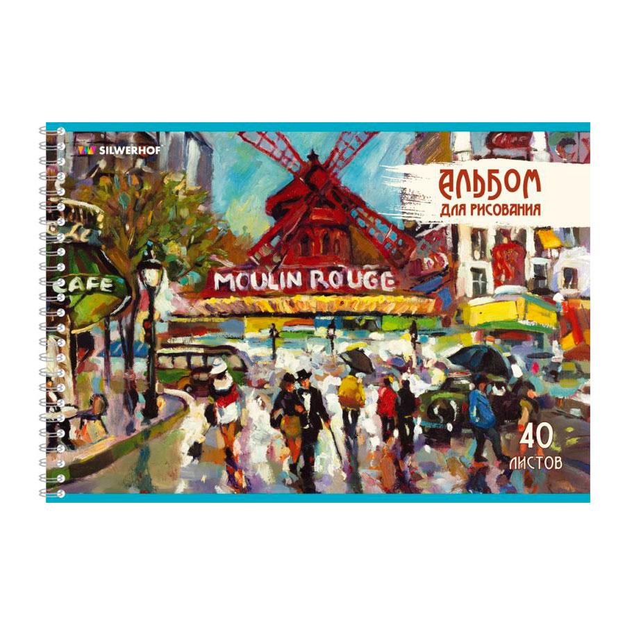 Альбом для рисования Silwerhof Moulin Rouge 40 листов<br>