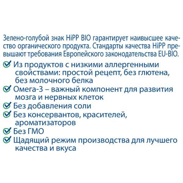���� Hipp ������ 80 �� �������� (� 6 ���)