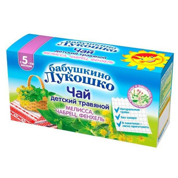 Чай детский Бабушкино лукошко 20 гр (20 пакетиков) Мелисса чабрец фенхель (с 6 мес)