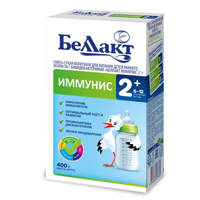 Заменитель БЕЛЛАКТ Иммунис 400 гр № 2 (с 6 мес)<br>