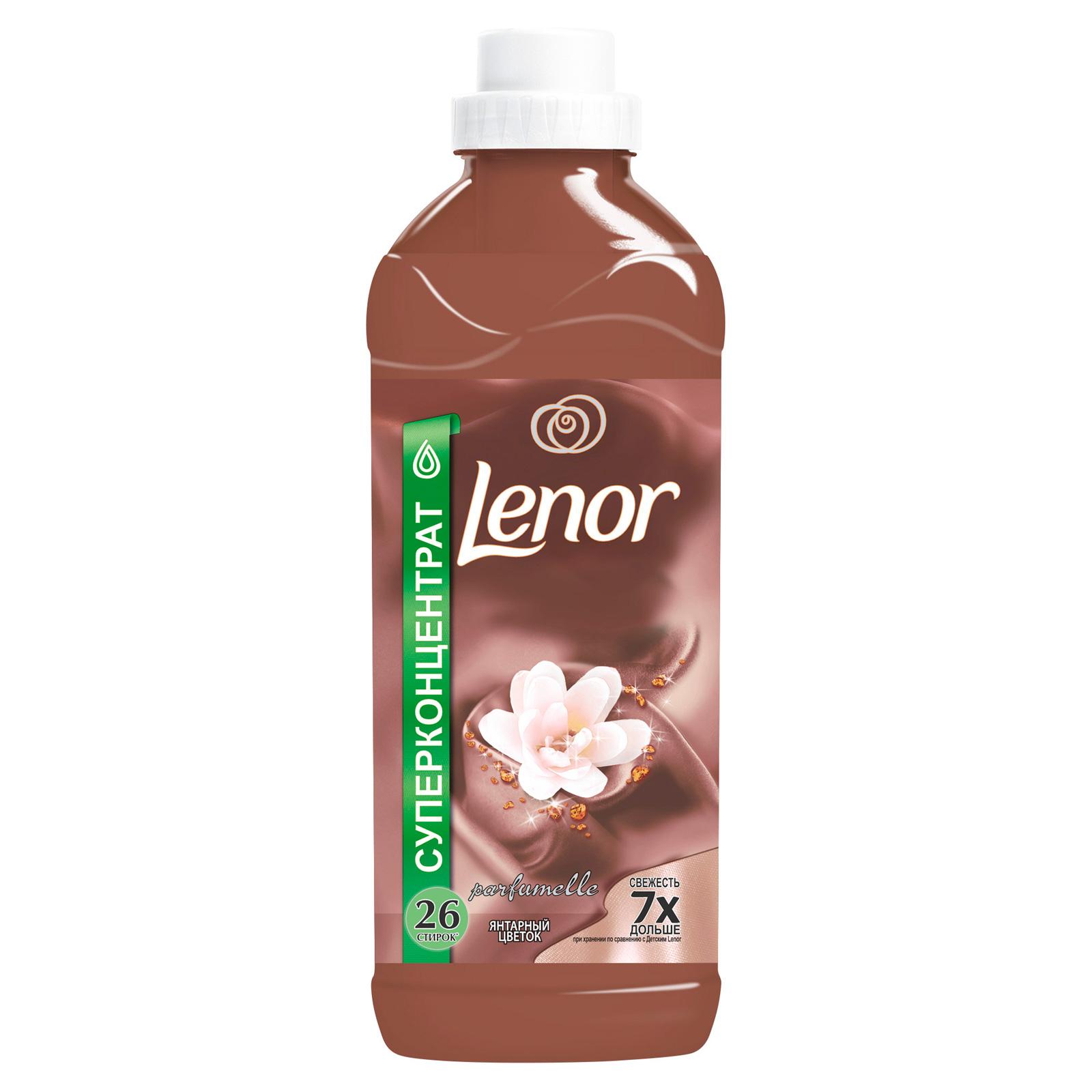 Кондиционер для белья Lenor 930 мл Янтарный Цветок 930мл (26стирок)<br>