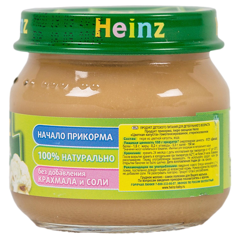 ���� Heinz ������� 80 �� ������� ������� (� 4 ���)