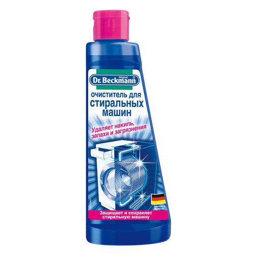 Очиститель Dr.Beckmann 250 мл. для стиральных машин<br>
