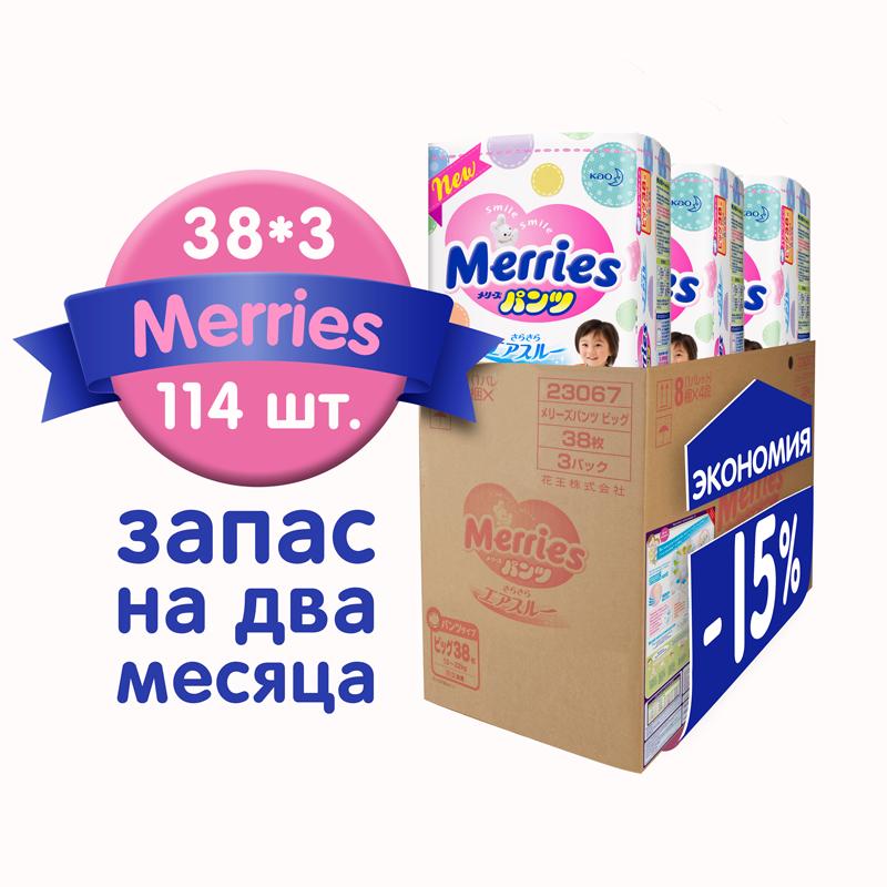 Трусики Merries Мегапак 12-22 кг (38*3 шт) большие<br>