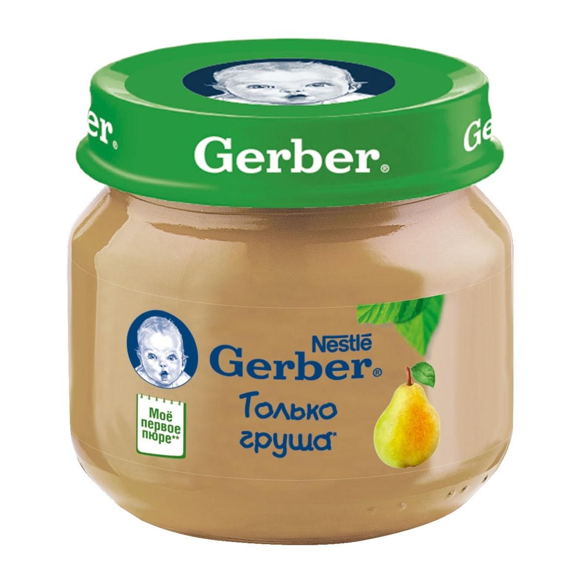 Пюре Gerber фруктовое 80 гр Груша Вильямс  (1 ступень)<br>