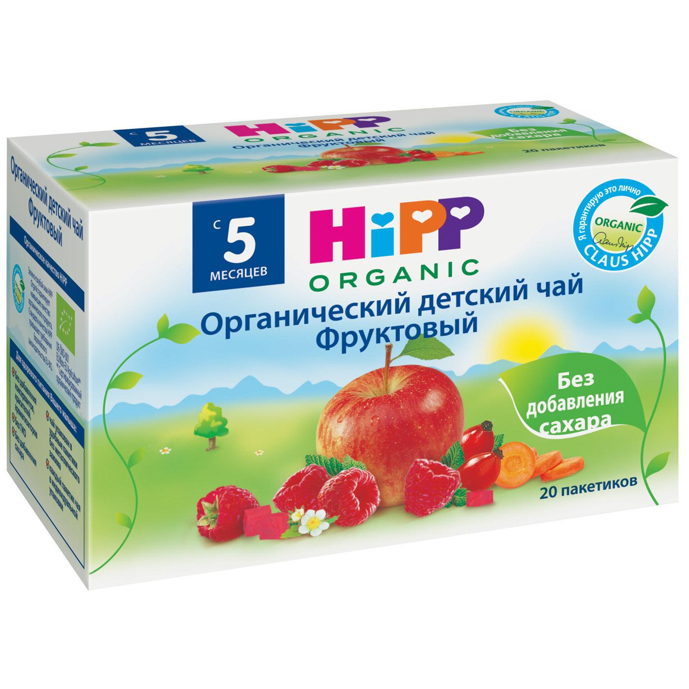 ��� ������� Hipp ������������ 40 �� (20 ���������) ��������� (� 4 ���)