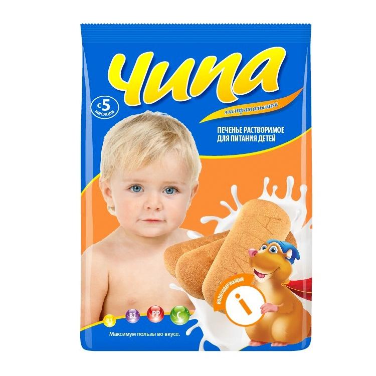 Печенье Экстра Малышок с 5 мес 180 гр Йодированное