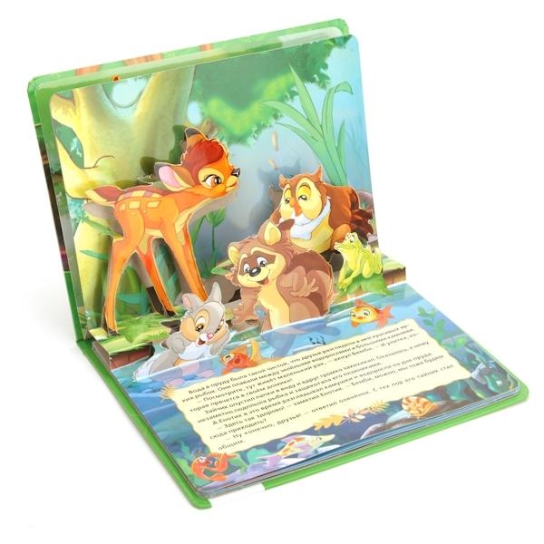 Книжка-Панорамка Умка Дисней Бемби Лесные Сказки