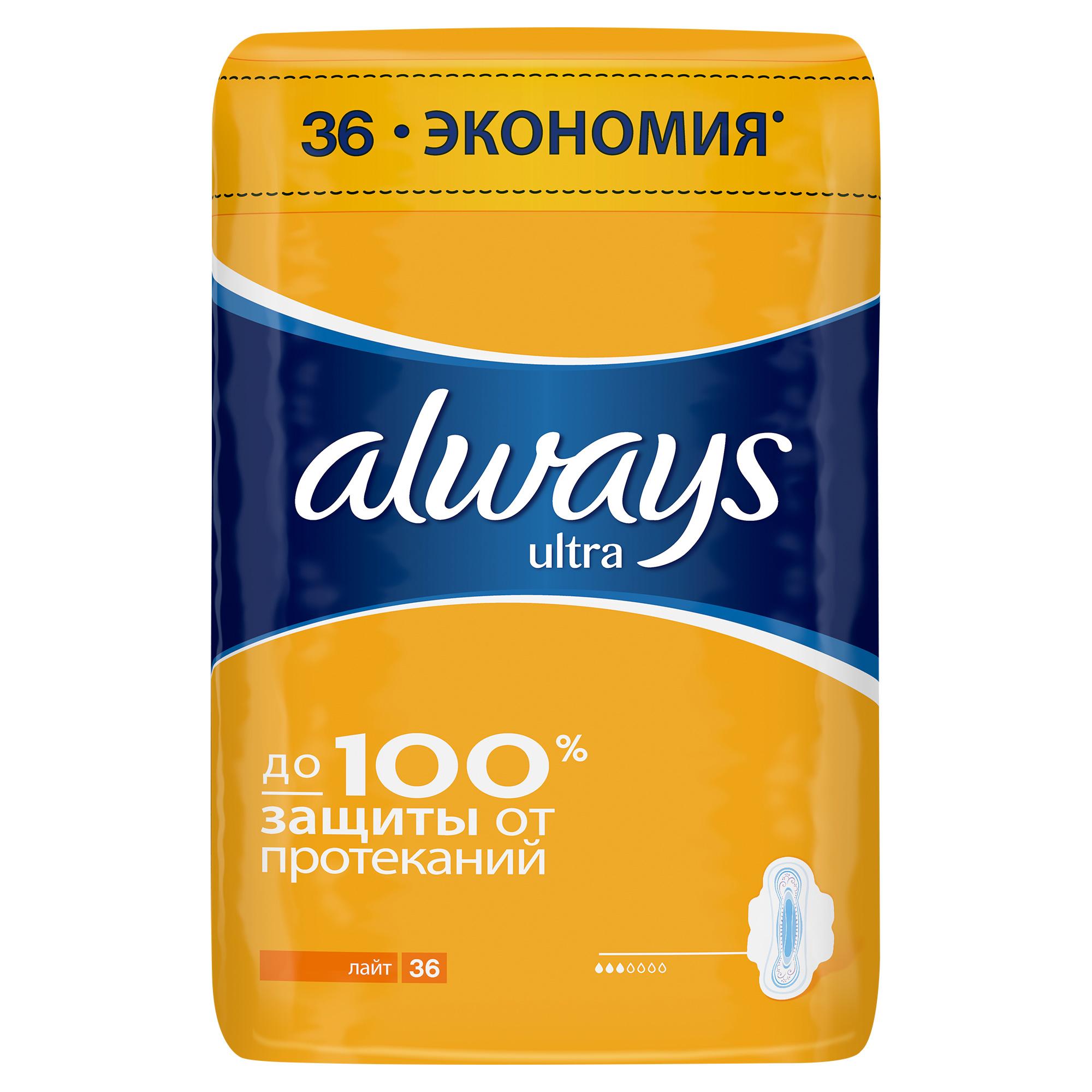 Прокладки гигиенические Always Ultra Aroma Light Quatro 36шт<br>