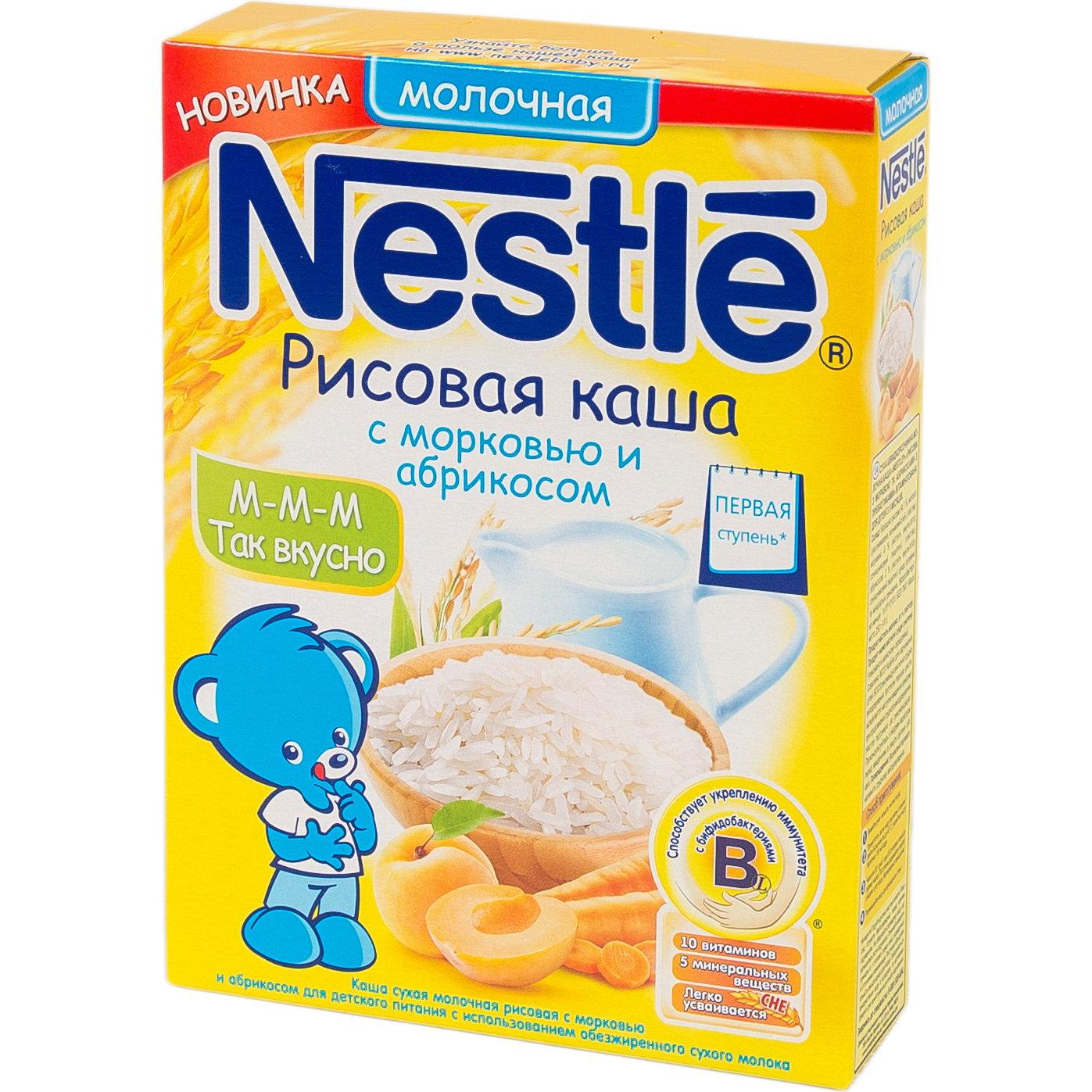 Каша Nestle молочная 250 гр Рисовая морковка абрикос (1 ступень)<br>