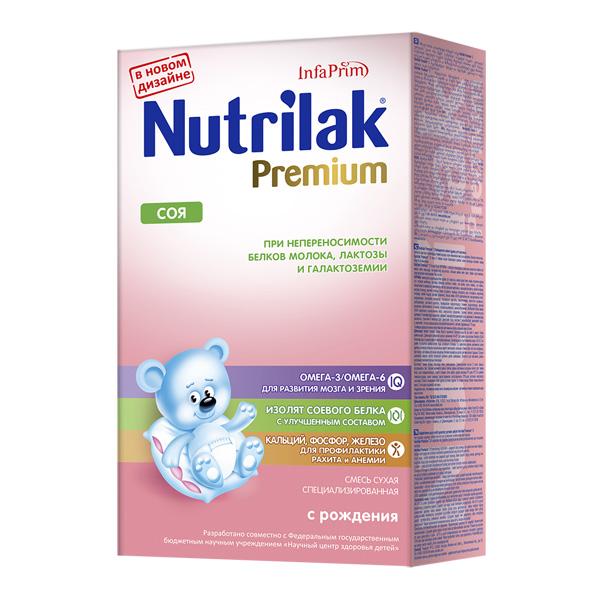 Заменитель Nutrilak Соя 350 гр c 0 мес<br>