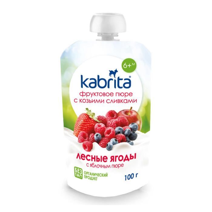 Пюре Kabrita фруктовое с козьими сливками 100 гр Лесные ягоды яблоко с козьими сливками (с 6 мес)<br>