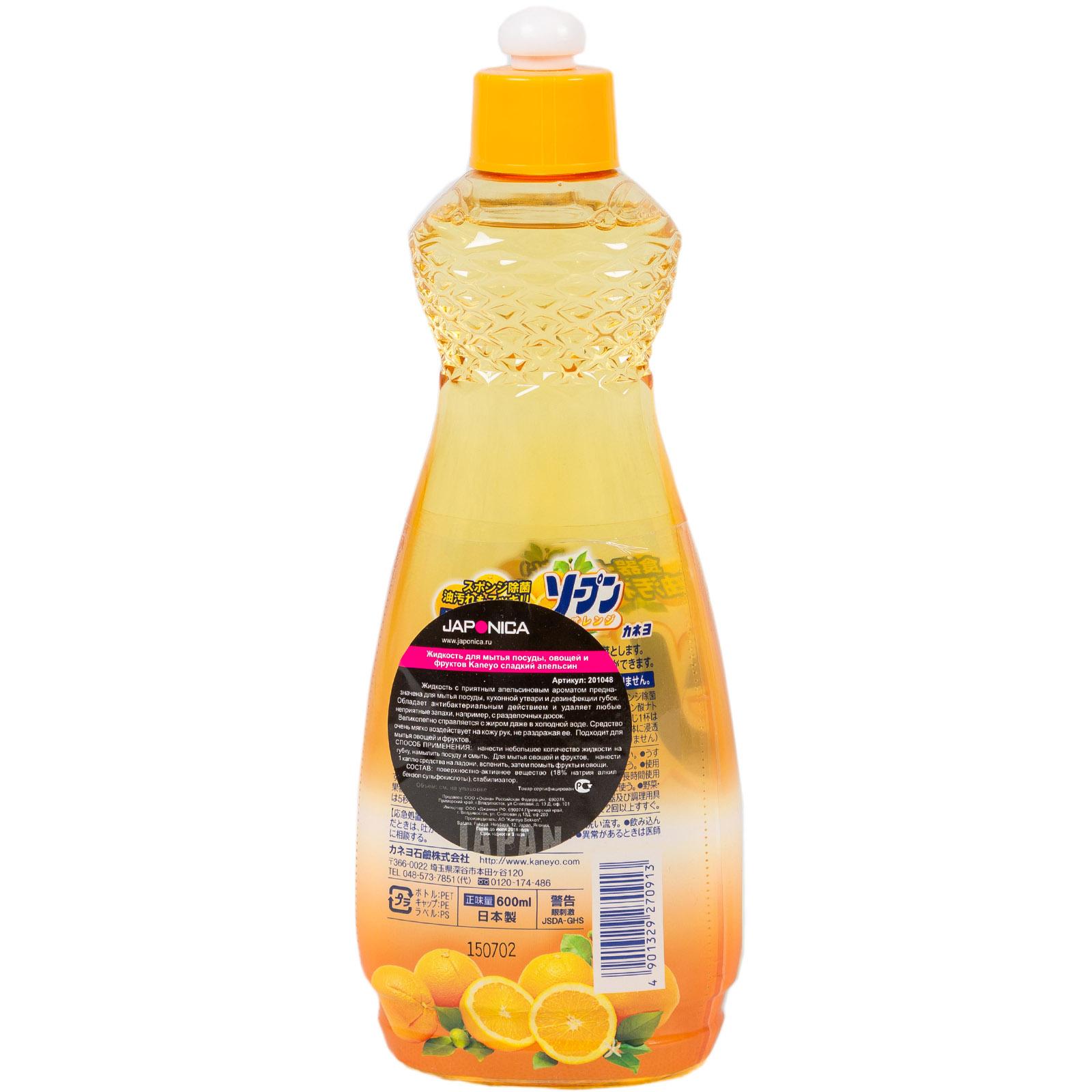 Жидкость для посуды домашних условиях