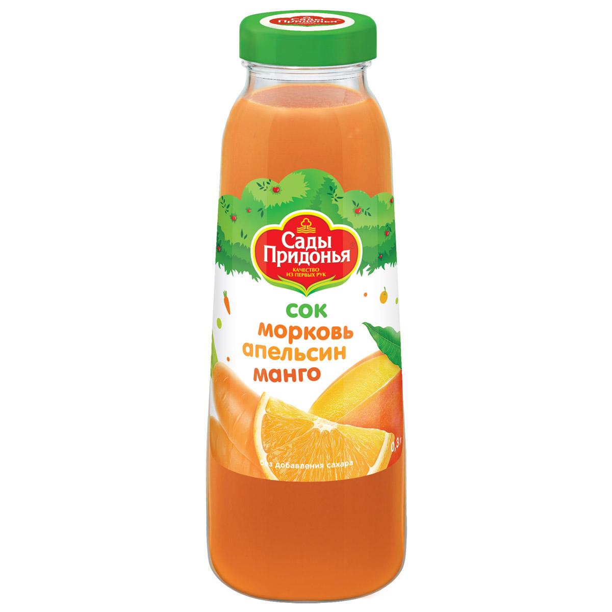 Сок Сады Придонья 300 мл (стекло) Морковь апельсин манго (с 12 мес)<br>