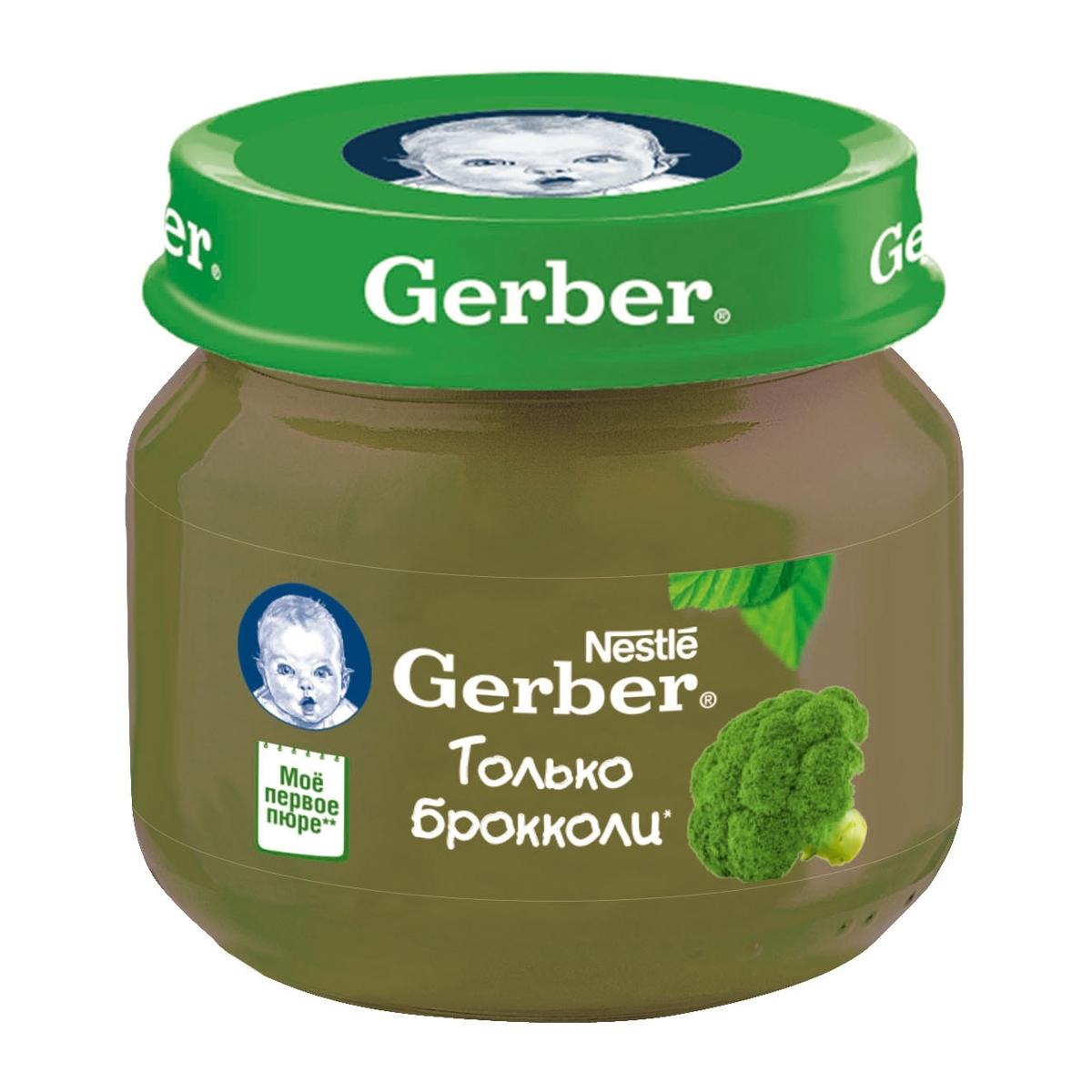 Пюре Gerber овощное 80 гр Брокколи  (1 ступень)<br>