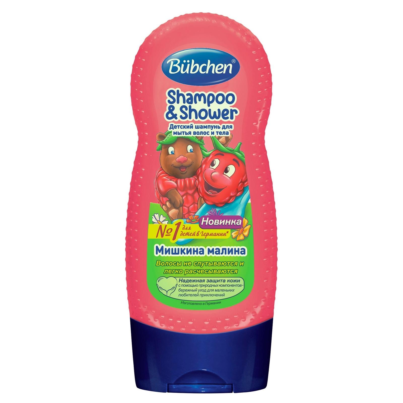 ������� Bubchen ��� ����� � ���� 230 �� ������� ������