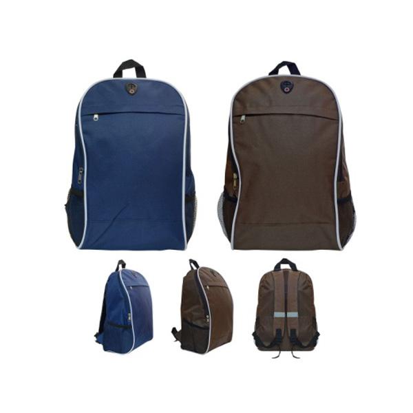 Рюкзак ACTION! в ассортименте (Синий и Коричневый)<br>