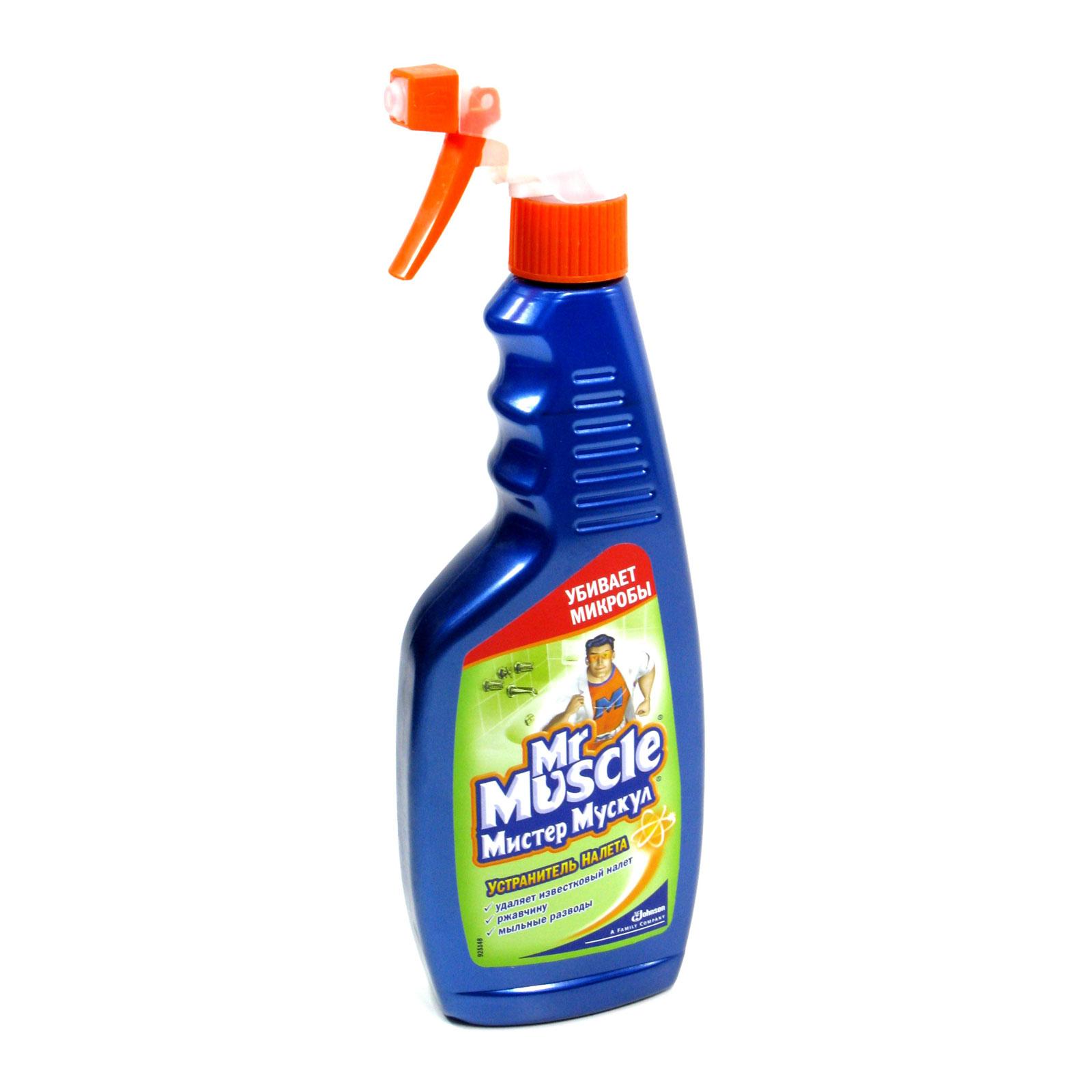 Чистящее средство Мистер Мускул 500 мл. для извести и ржавчины<br>