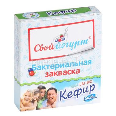 Закваска для приготовления Кефира (с 1 года) 1 гр 5 шт