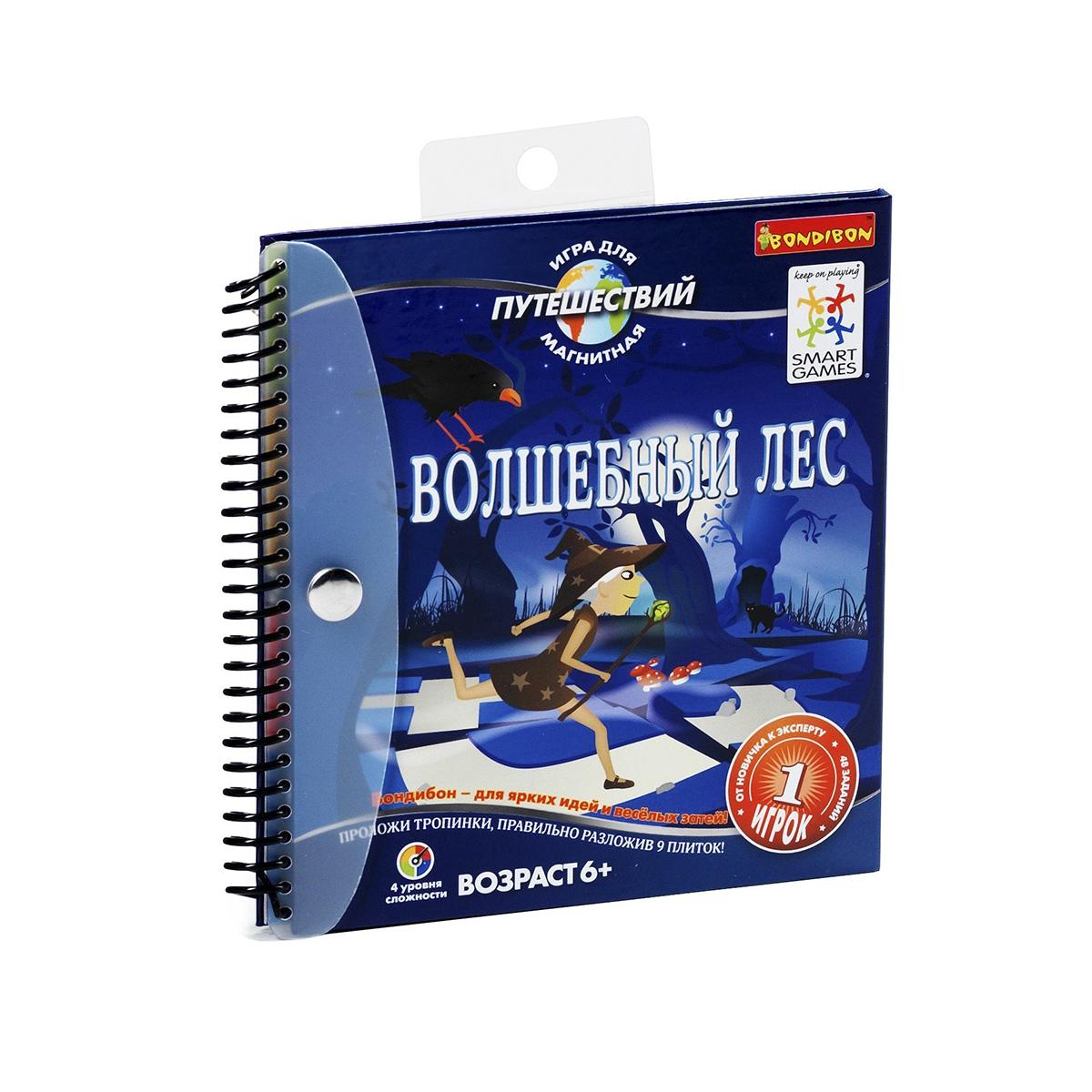 Магнитные игры для путешествий Bondibon Волшебный лес<br>