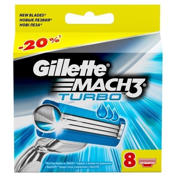 Cменные кассеты для бритья Gillette MACH3 Turbo 8 шт<br>