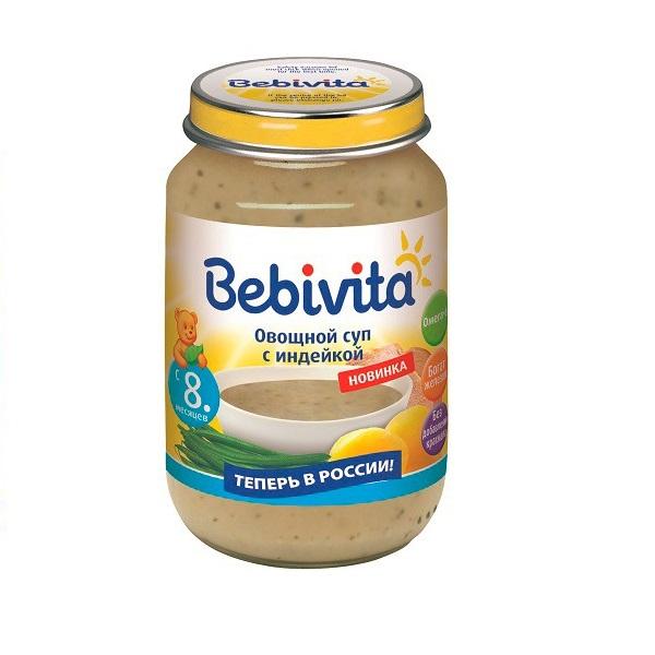 ���� Bebivita ��� ������� 190 �� � �������� (� 8 ���)