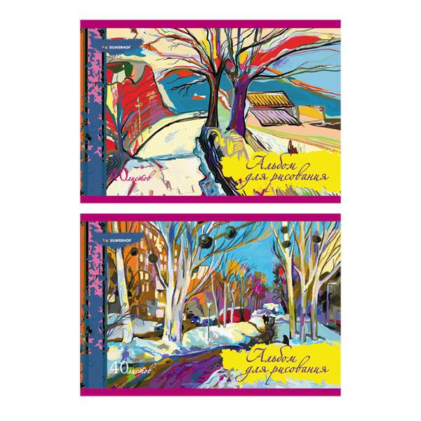 Альбом для рисования Silwerhof Яркая Акварель 40 листов