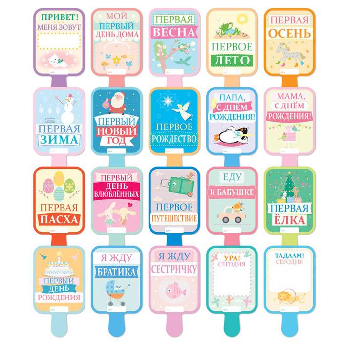 Набор карточек Cute'n Clever Карточки первого года события