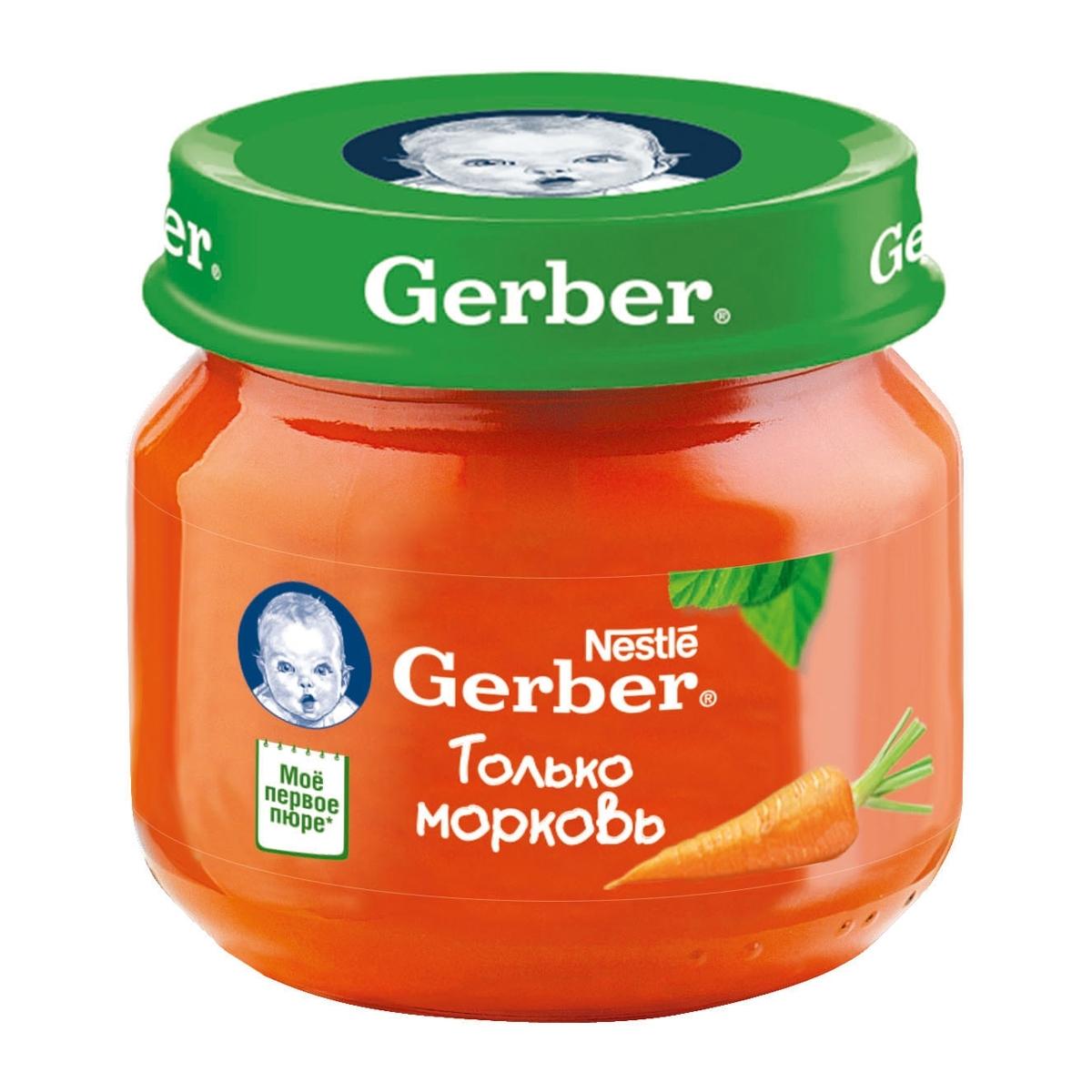 Пюре Gerber овощное 80 гр Морковь  (1 ступень)<br>