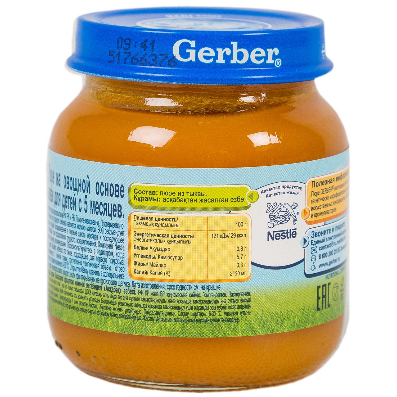 ���� Gerber ������� 130 �� ����� (1 �������)