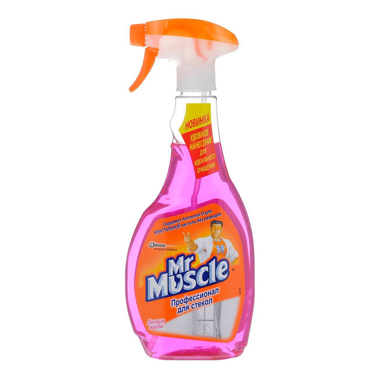 Средство Мистер Мускул триггер 500 мл для стекол с Ammonia-D Лесные ягоды (МИСТЕР МУСКУЛ)