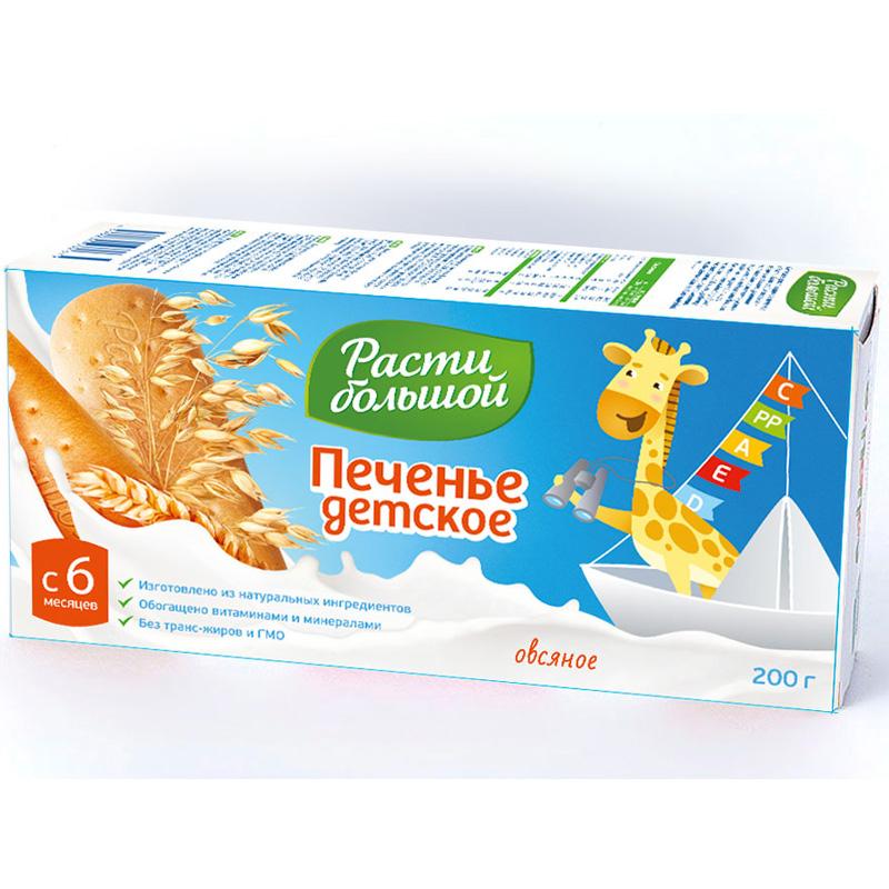 Печенье Расти Большой с 6 мес 200 гр Овсяное
