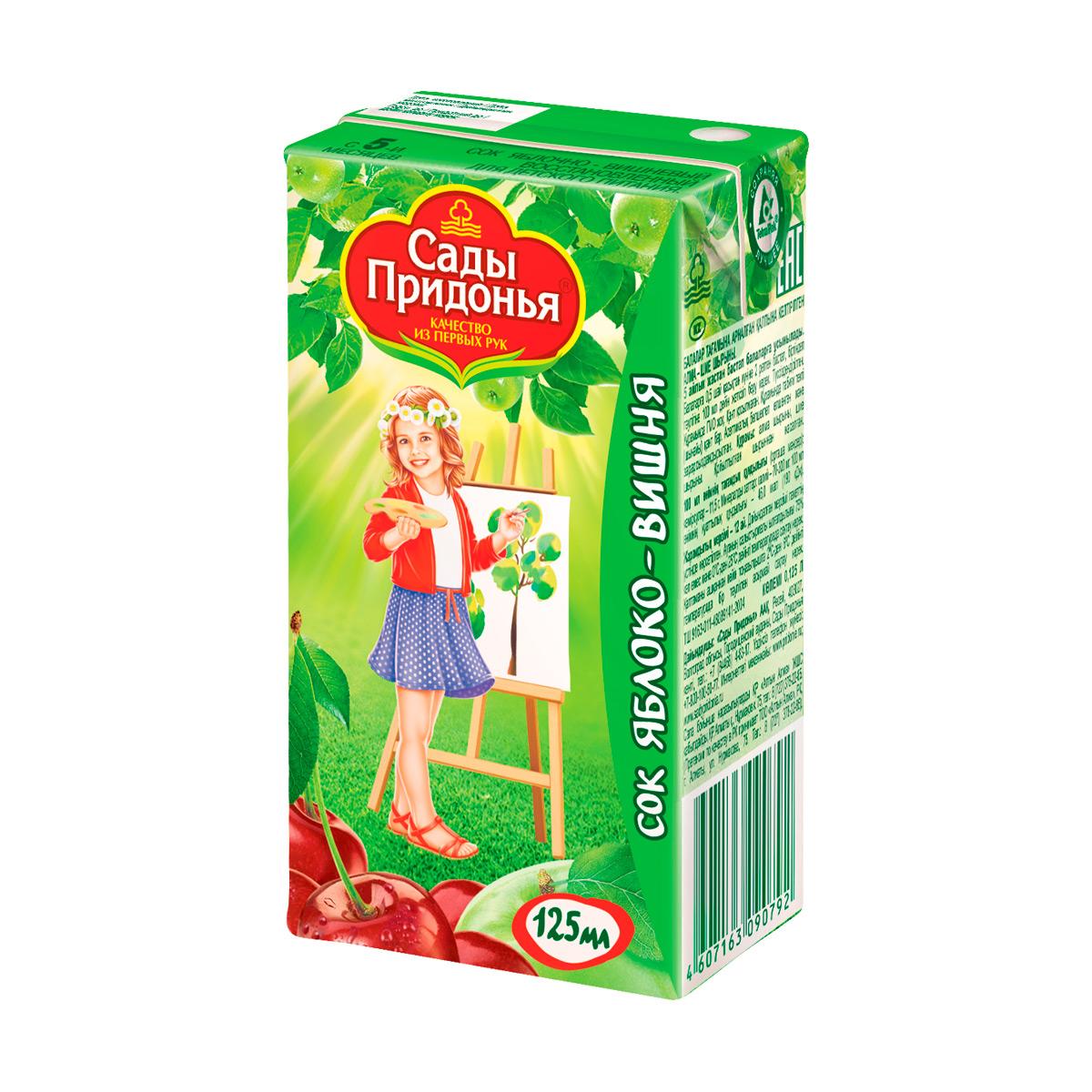 Сок Сады Придонья 125 мл (тетрапак) Яблоко вишня осветленный (с 5 мес)<br>