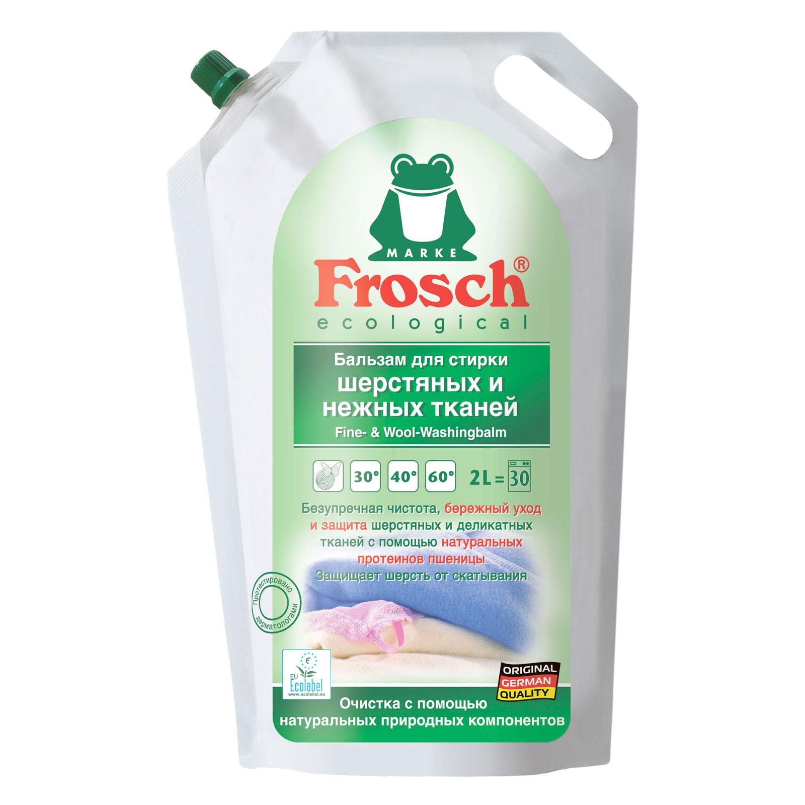 Жидкое средство Frosch для стирки для шерстяных и нежных тканей 2000 мл<br>