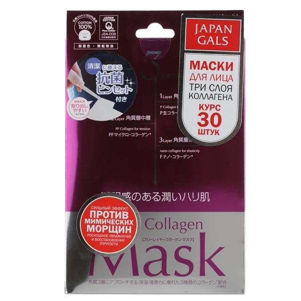 Маска для лица Japan Gals (30 шт) с 3-мя видами коллагена<br>