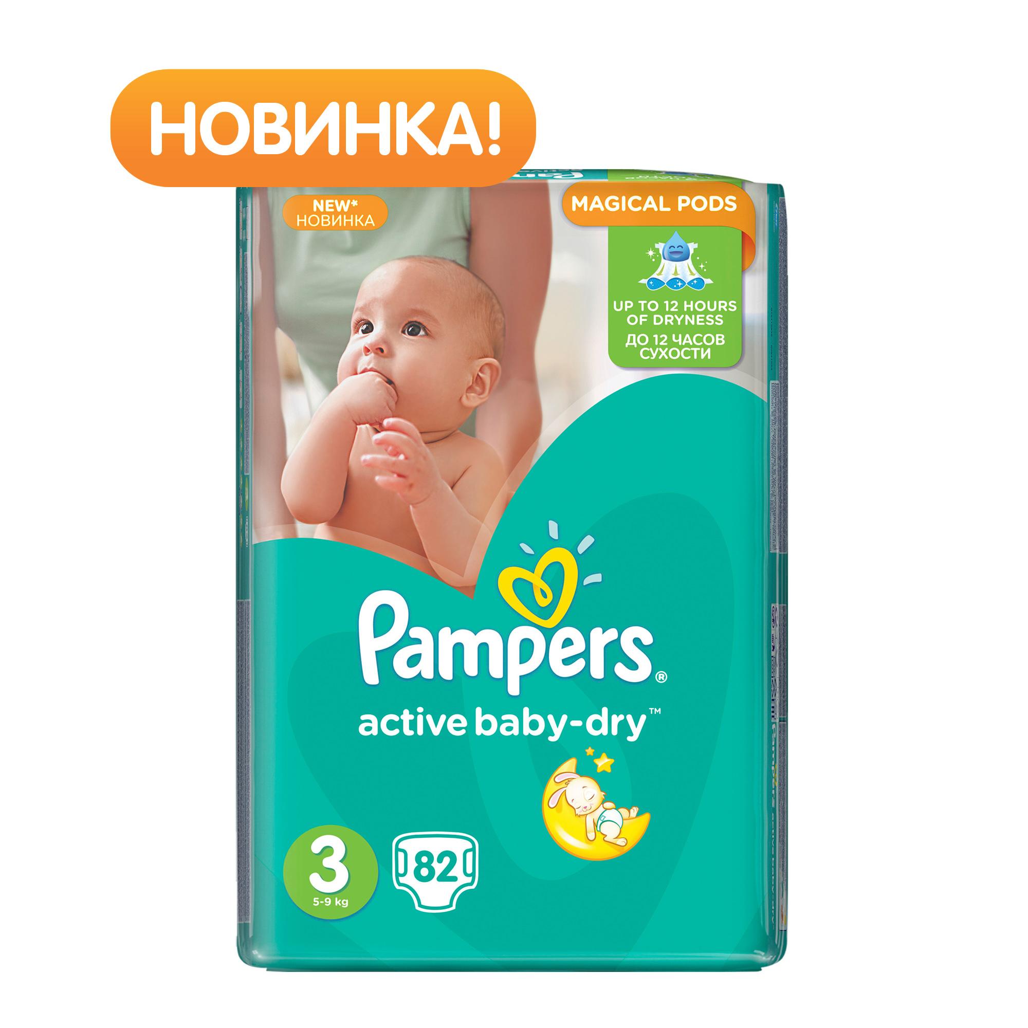 Подгузники Pampers Active Baby Midi 4-9 кг (82 шт) Размер 3<br>