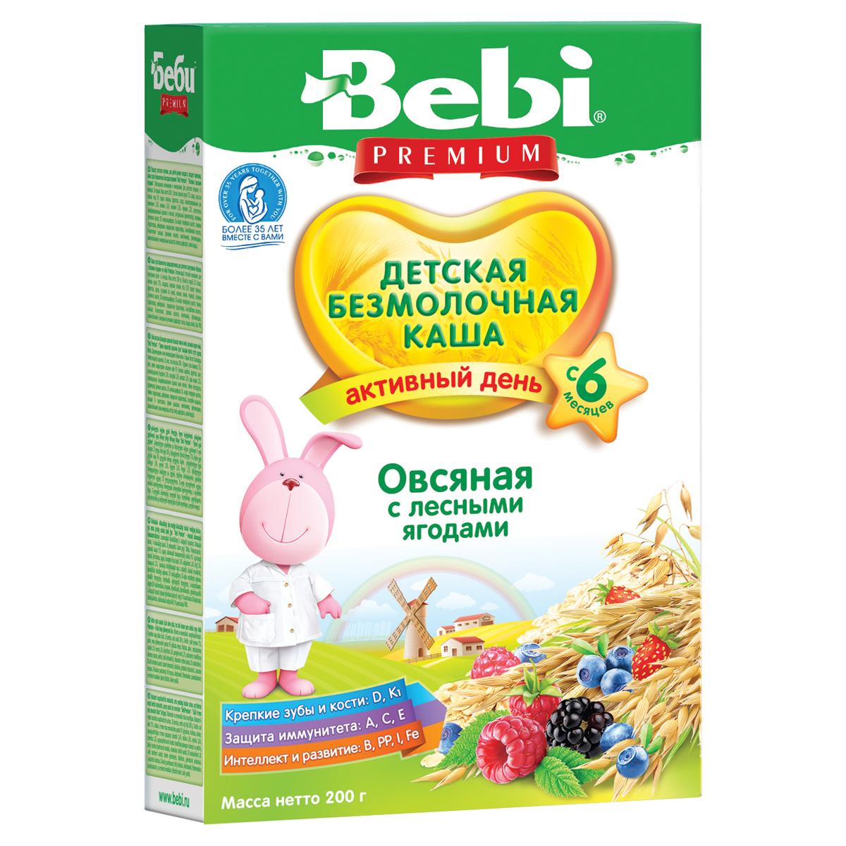 Каша Bebi безмолочная 200 гр Овсяная с лесными ягодами (с 6 мес)<br>