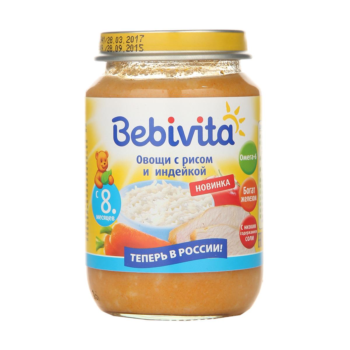 Пюре Bebivita овощи с мясом 190 гр Овощи с рисом и индейкой с 8 мес<br>